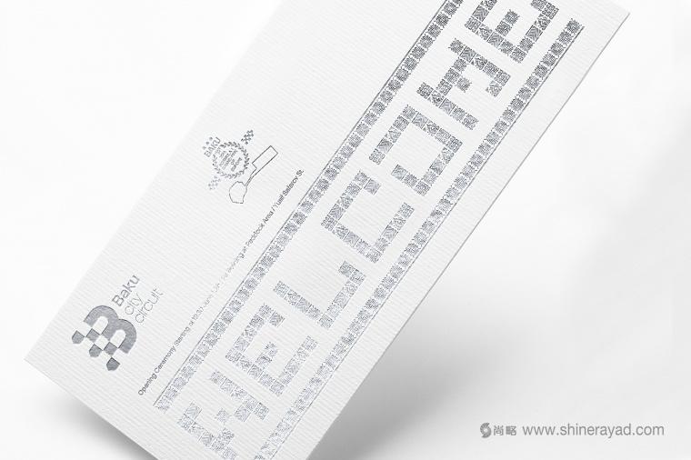 Baku 城市赛车比赛活动logo设计-上海logo设计公司-上海品牌设计公司1