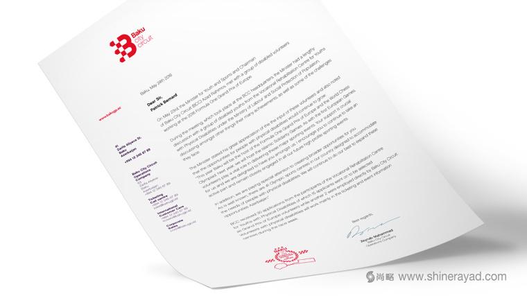 Baku 城市赛车比赛活动logo设计-上海logo设计公司-上海品牌设计公司11