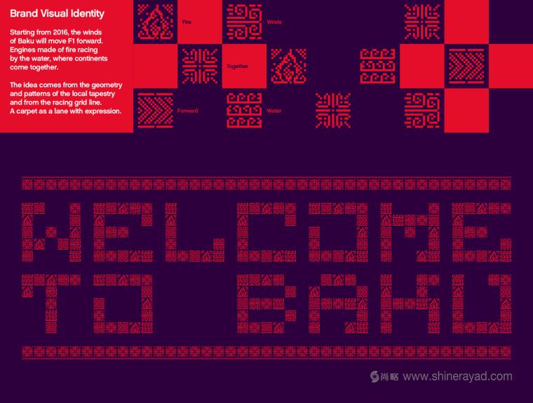 Baku 城市赛车比赛活动logo设计-上海logo设计公司-上海品牌设计公司12