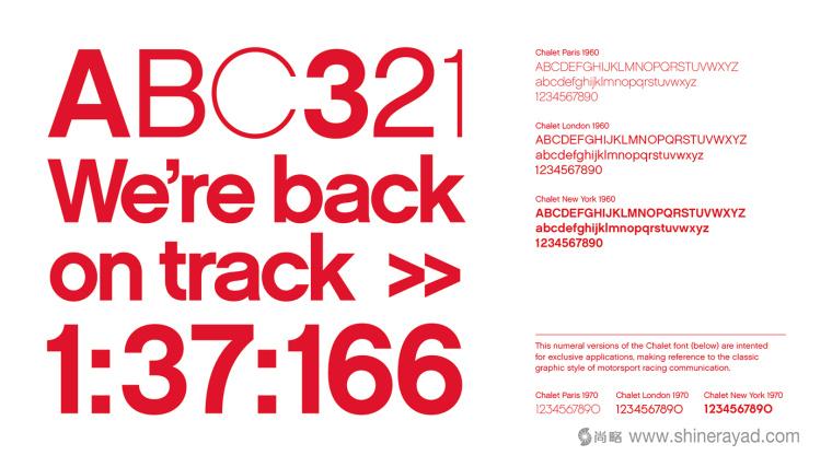 Baku 城市赛车比赛活动logo设计-上海logo设计公司-上海品牌设计公司9