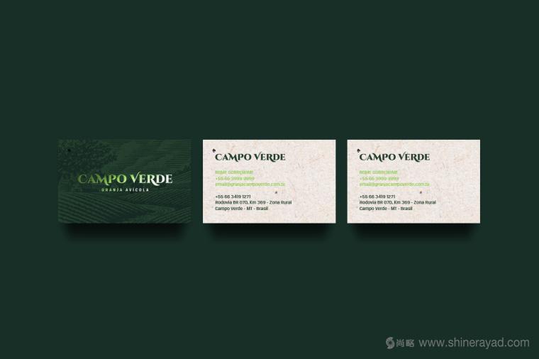 Campo Verde 鸡蛋农场logo设计VI设计-上海logo设计公司6