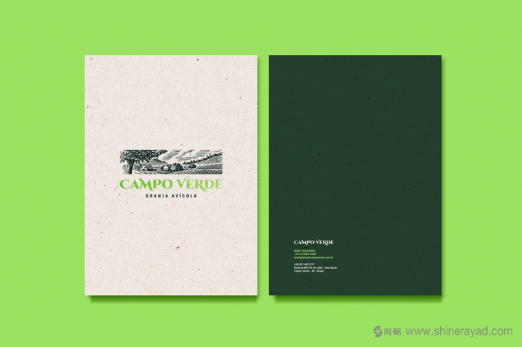 Campo Verde 鸡蛋农场logo设计VI设计-上海logo设计公司7