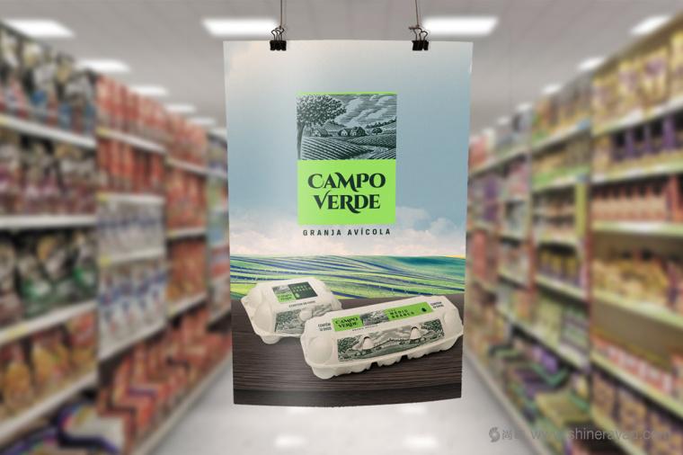 鸡蛋主视觉插画设计与鸡蛋包装设计-上海包装设计公司1