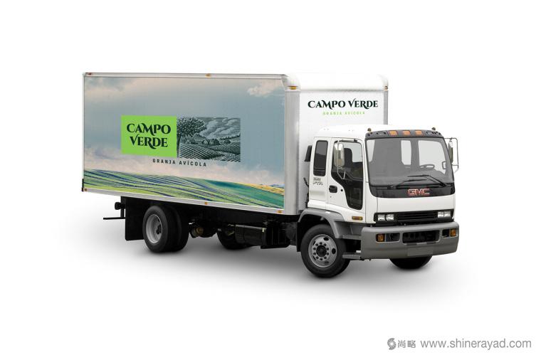 货运车设计-上海品牌设计公司11