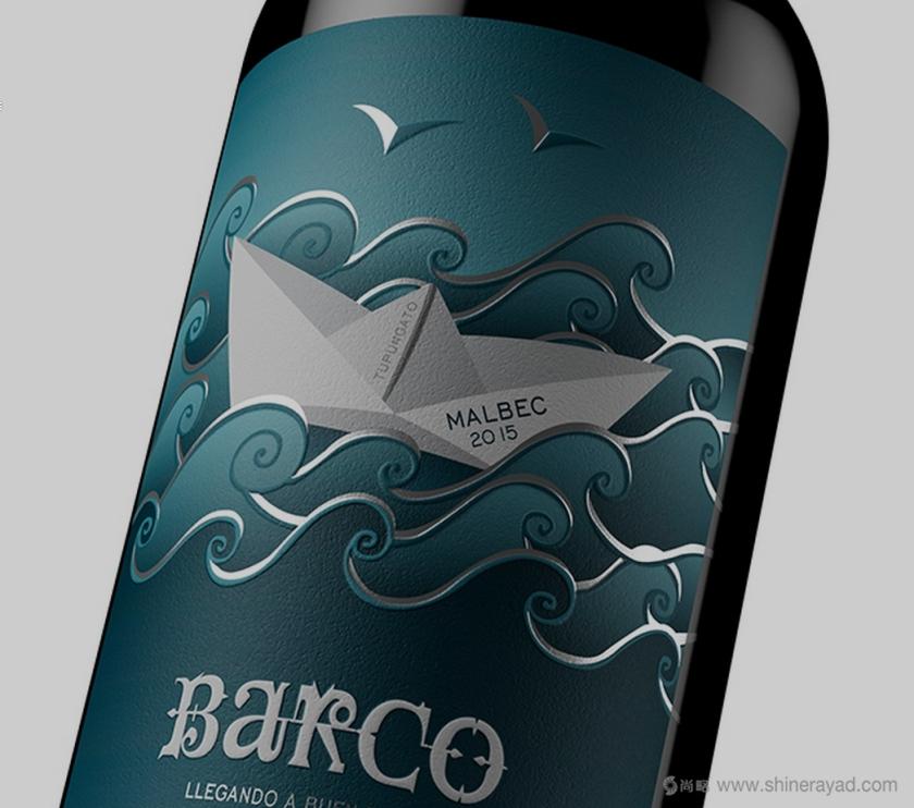 非常艺术的纸船海浪矢量插画的BARCO 葡萄酒包装设计-上海红酒包装设计公司欣赏1
