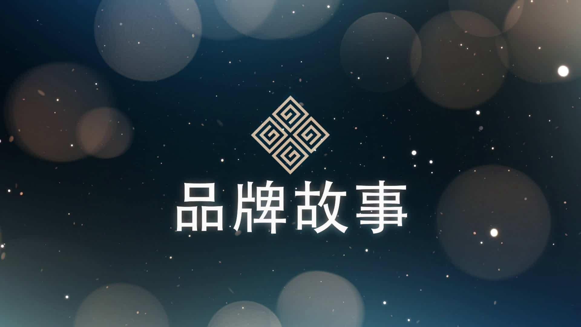品牌策划,如何讲好你的品牌故事-上海尚略品牌策划公司