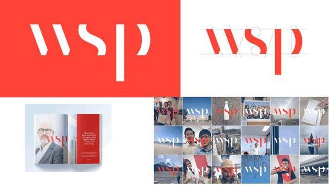 文字商标logo-WSP(全球专业顾问服务公司集团)logo设计