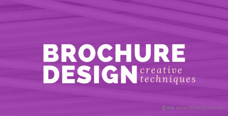 企业宣传册设计:25个增加销售的营销材料宣传画册设计技巧