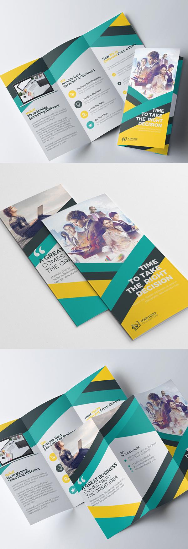 上海画册设计公司创意画册-五颜六色企业三折页小册子设计