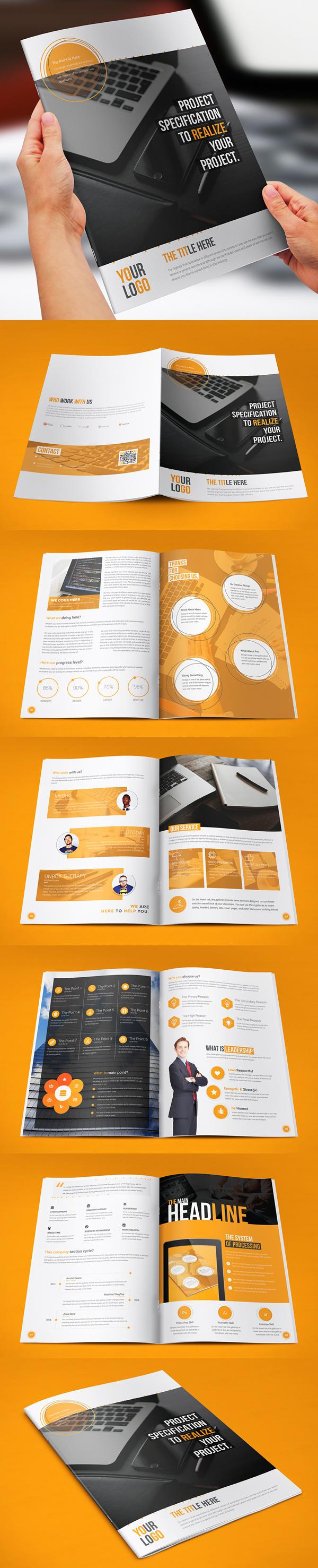 上海画册设计公司创意画册-公司色块风格骑马钉宣传册设计模版