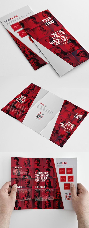 上海画册设计公司创意画册-红色叠加公司三折宣传册设计模板