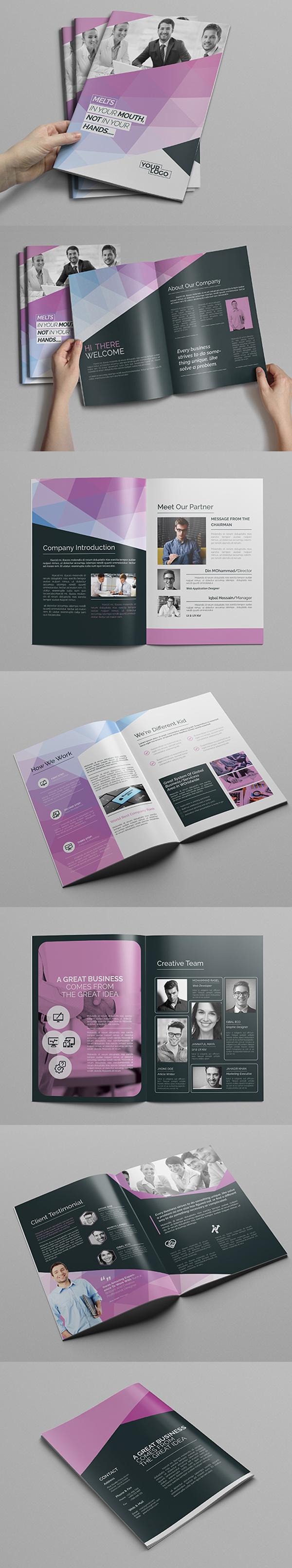 上海画册设计公司创意画册-A4摘要画册设计模板