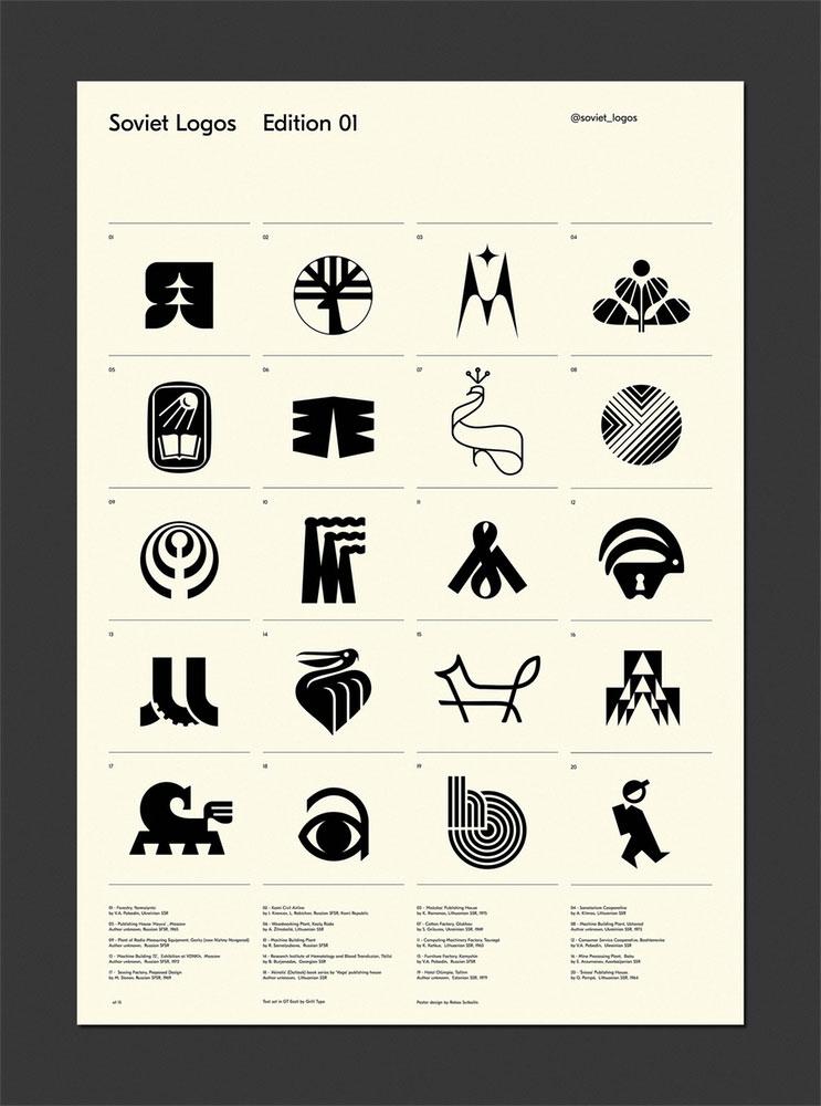 原苏联苏维埃时期,那些未发表的logo设计-上海logo设计公司