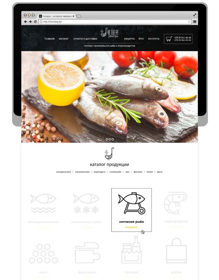 Chetverg - 鱼日餐厅鱼品牌VI形象设计-网站设计上海餐饮品牌VI设计公司