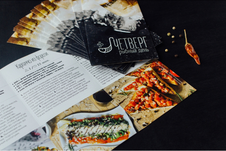 Chetverg - 鱼日餐厅鱼品牌VI形象设计-上海餐饮品牌VI设计公司