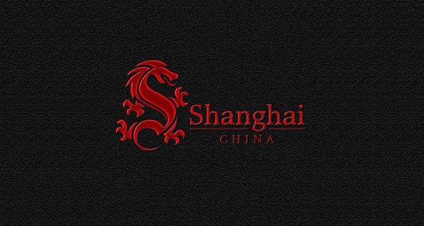 S单个字母创意Logo设计图片欣赏-上海尚略品牌logo设计公司