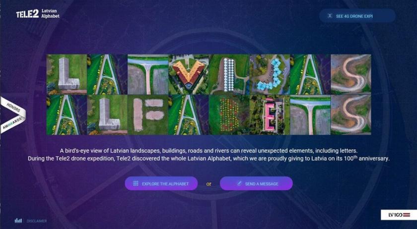 网页背景纹理设计-让网页背景动起来