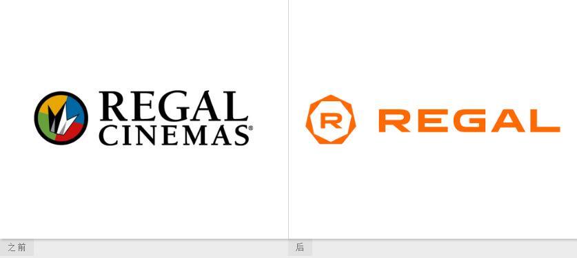 Regal富豪电影剧院logo设计-新旧logo对比