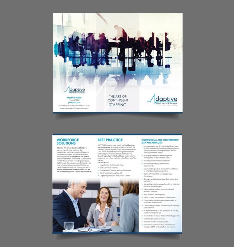 软件宣传册-设计手册的最终指南-上海画册设计公司-尚略广告