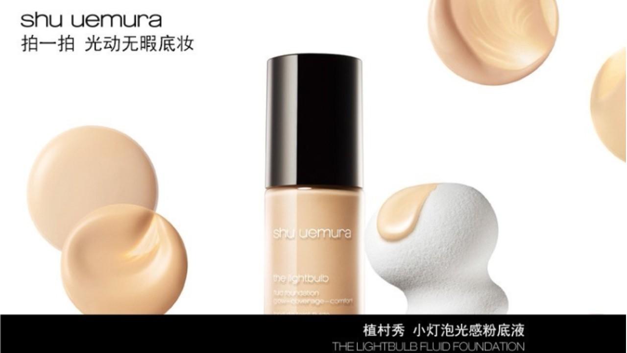"""娇韵诗""""美肌充电宝""""美容化妆品品牌命名"""