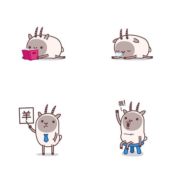 山羊吉祥物设计--上海品牌设计公司