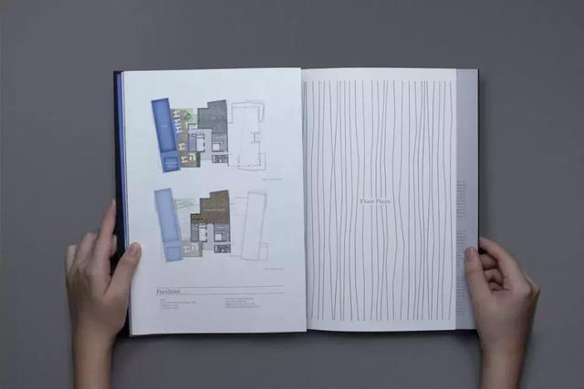 商业中心宣传画册-上海画册设计公司大品牌大企业画册设计版式欣赏