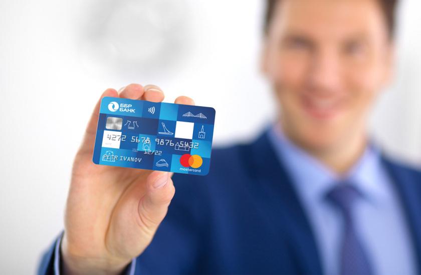 银行卡设计-BDB银行logo设计与vi设计,蓝色色块风格,搭配圆形logo