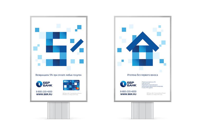银行海报设计-BDB银行logo设计与vi设计,蓝色色块风格