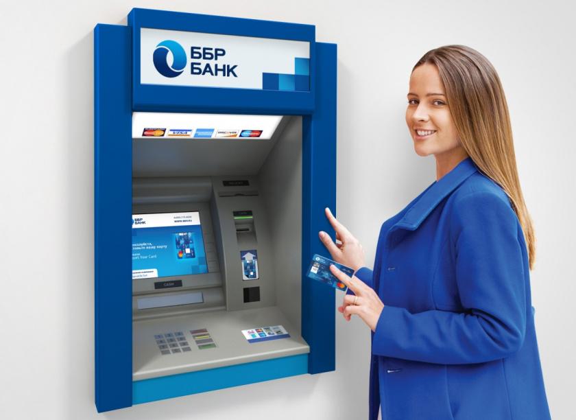 BDB银行logo设计与vi设计,蓝色色块风格