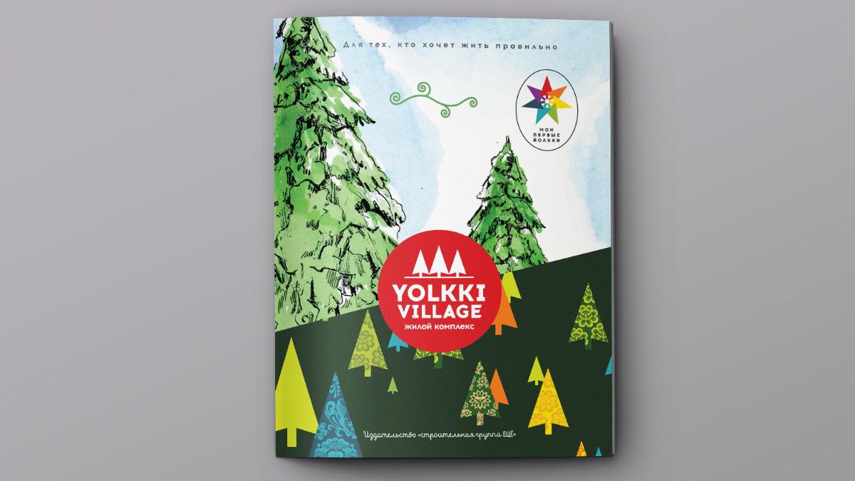 Yolkki乡村住宅综合体地产宣传画册fun88乐天使备用,生态绿色风格+三角形斜角版式