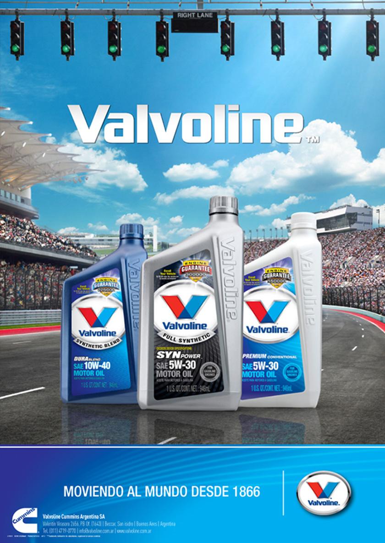 Valvoline 胜牌润滑油平面广告创意设计