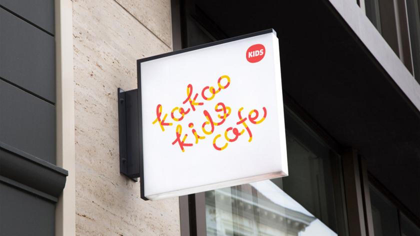 Kakao 卡考儿童品牌体验设计