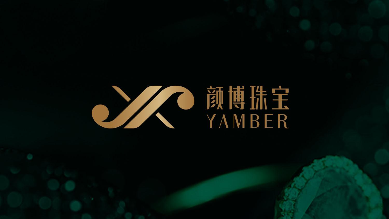 YAMBER颜博珠宝品牌设计