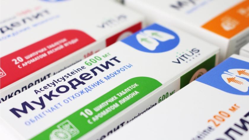 Vitus咳嗽药品包装设计,突出肺部器官元素