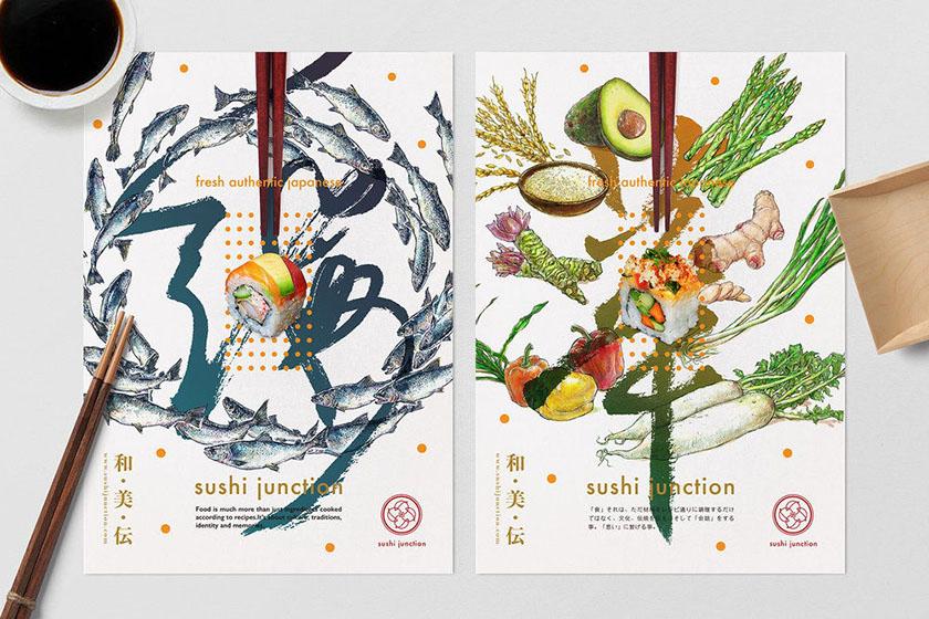 Junction寿司餐厅品牌形象设计logo包装设计