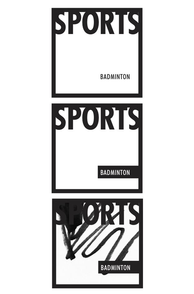 网站设计中建立视觉层次结构的6个原则-空间和纹理-体育海报