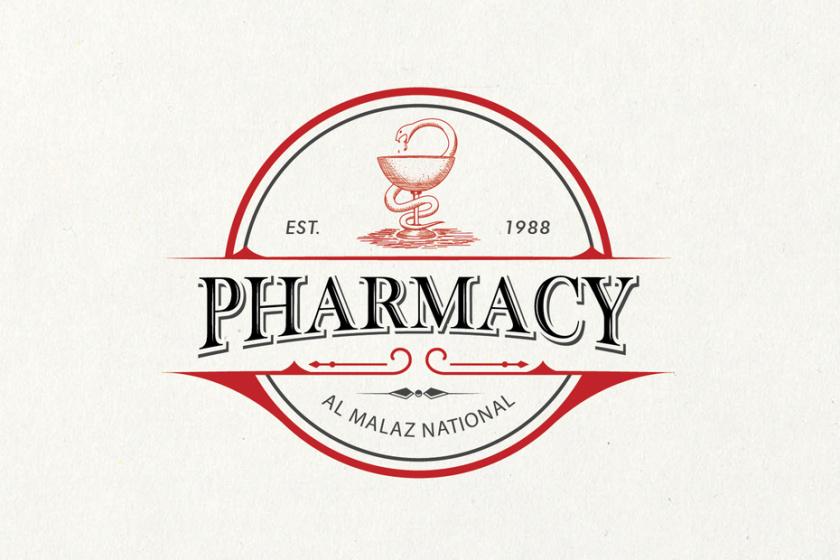 复古风格的药房标识logo设计-Al Malaz国家药房标志