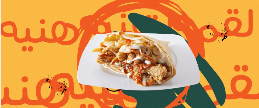 Zain restaurant 三明治西式快餐餐厅餐饮logo设计vi设计,疏漏的手绘风格