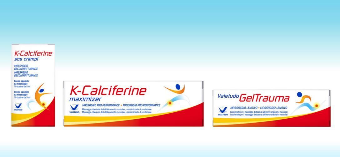 Caciferina•运动创伤系列保健药品包装设计-上海包装设计公司