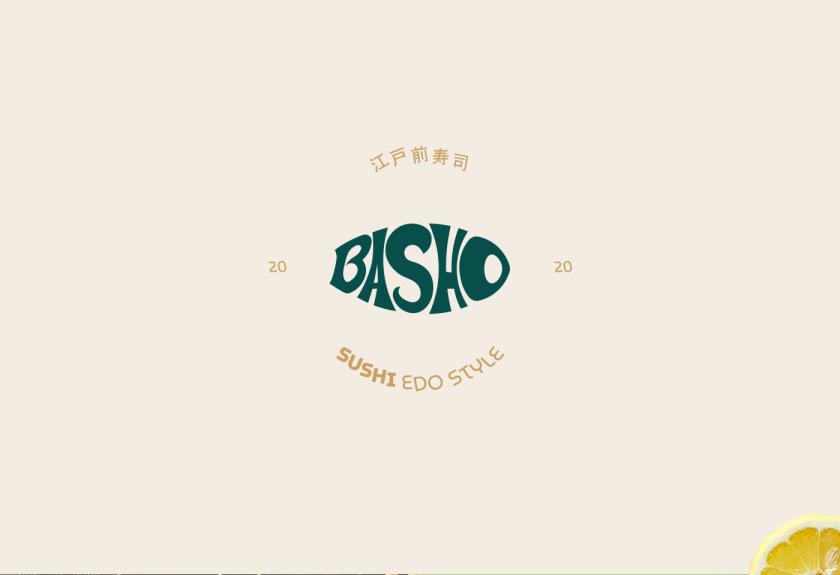 "Basho日式寿司餐厅餐饮品牌vi形象全案策划设计""浮世绘""艺术风格"