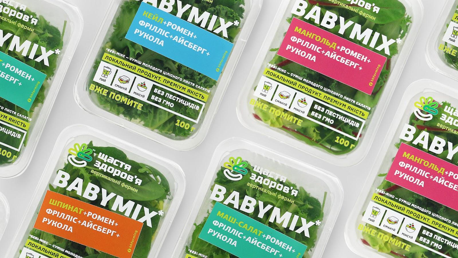 BABYMIX垂直农场蔬菜沙拉透明盒装包装fun88乐天使备用,用透明突出新鲜