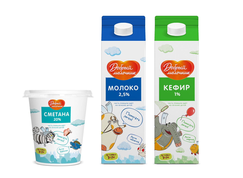 """好牛奶人乳制品牛奶包装设计,飞行野兽插画反应""""购买牛奶帮助孩子""""公益初心"""