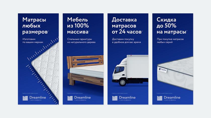 Dreamline 睡眠产品床垫寝具品牌logo设计vi设计