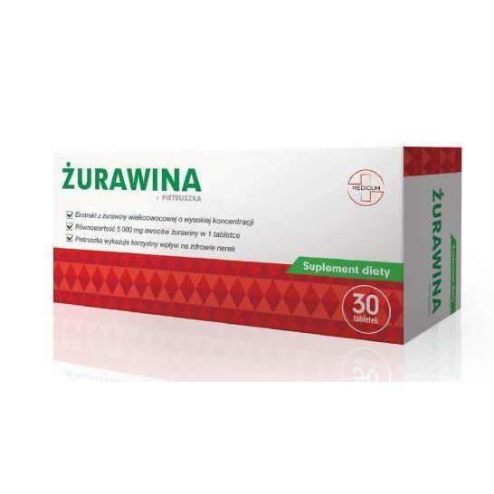 MEDICUN 盒装维生素药品包装设计,三角形渐变色拼接图案-上海药品包装设计公司