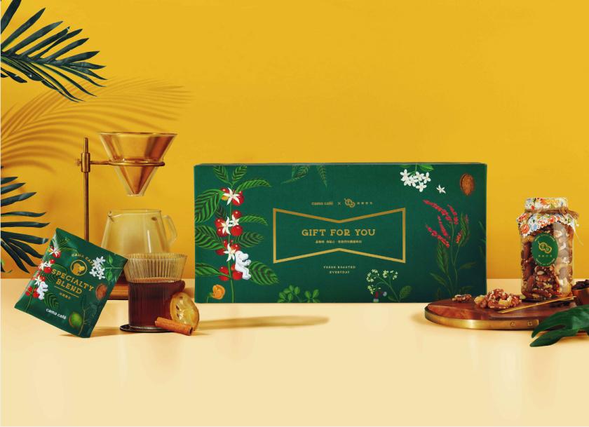 """cama café 咖啡坚果中秋团圆礼盒包装设计""""植物草本花卉插画""""风格"""