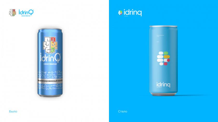 """""""好家伙""""品牌原型视觉形象设计:Idrinq-非酒精饮料品牌logo-vi视觉设计"""