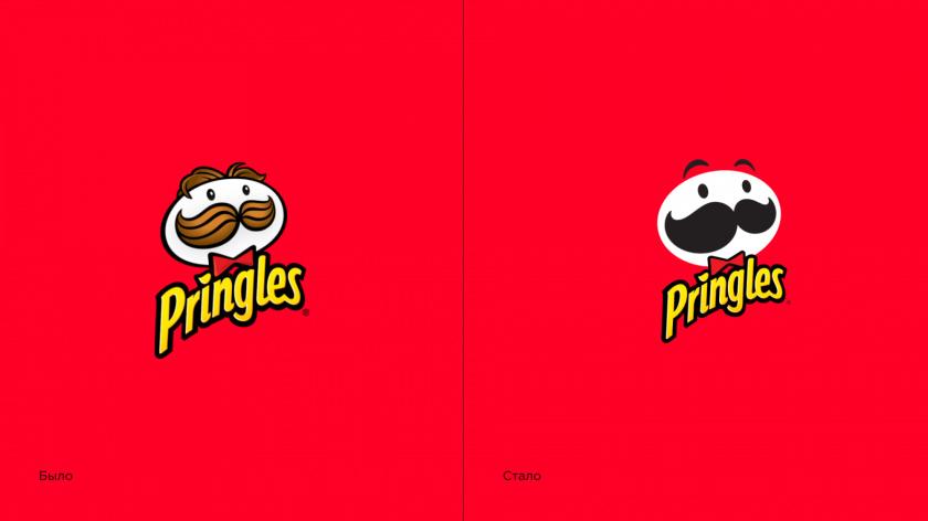 """""""快乐的天真者""""品牌原型视觉形象设计:品客薯片薯条品牌logo-vi-吉祥物-包装视觉设计"""