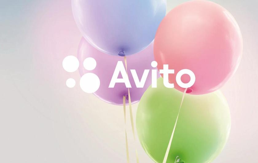 Avito在线购物和电商销售平台品牌形象重塑与新公司logo设计