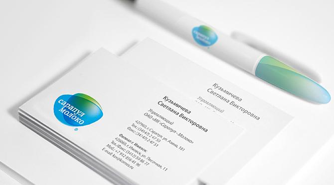Сарапул 牛奶乳业公司logo设计和vi设计,色块叠加风格