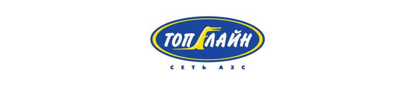 Topline 汽车加油站连锁品牌设计-鳄鱼logo